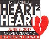 Heart to Heart Logo2